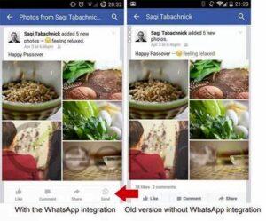 تحديث جديد من الفيس بوك مع الواتس اب